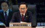 韩国前总统因涉嫌贪腐接受检方讯问 他向公众致歉