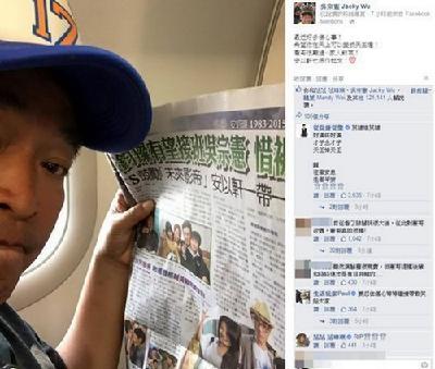 汪小菲悼念安钧璨时写错名字 被网友骂