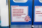 """""""中国很赞""""地铁来了"""