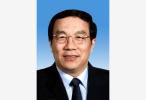 中华人民共和国国家监察委员会主任简历