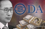 被暗殺、流亡國外、入獄......從李明博被批捕看南韓歷任總統的結局!