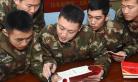 山东海警:学习宪法 尊崇宪法