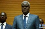 非洲联盟委员会:44国已签协议 同意建立非洲大陆自由贸易区