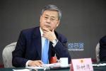 郭树清任中国银行保险监督管理委员会党委书记