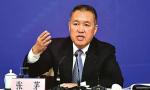 国家市场监督管理总局成立 张茅任局长毕井泉任副局长