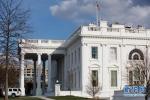 美国会参众两院通过1.3万亿美元预算案