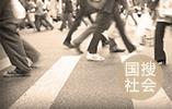 京津冀中部扩散不利 北京发布重污染橙色预警