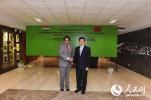 中印经贸联合小组第11次会议在印度举行