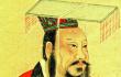 """济南还叫过""""乐安""""?济南曾用名你能说出几个?"""