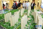万科董事长郁亮:中国房价单边快速上涨时代已结束