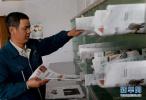 创刊23年:《重庆晨报》宣布改版为政经都市报