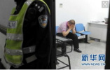 唐山海港警方抓获一名猥亵女童犯罪嫌疑人