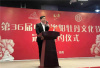 以花为媒,酒以成礼!杜康冠名第36届中国洛阳牡丹文化节