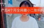 """短视频平台热捧早孕网红 媒体:""""算法""""要有价值观"""