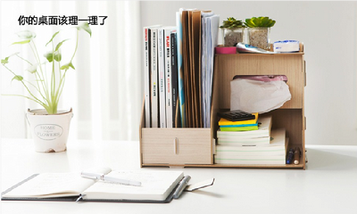 木质桌面整理架-中国搜索家居