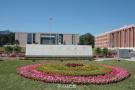 重庆高校再添新成员!中国科学院大学将建重庆学院 2019年开始招生