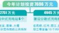 云南电网加快电动汽车充电设施建设