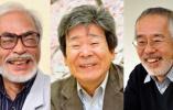 日本动画大师高畑勋去世 曾参与《天空之城》、《萤火虫之墓》等作品