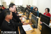 青岛要整合公共资源 为老年人打造15分钟学习圈