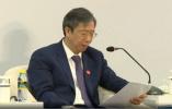 易纲:中国不会以人民币贬值来应对贸易争端