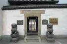 杭州现存规模最大明代民居 原来在这里