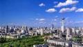辽宁一季度好天儿比例历史最高 PM2.5浓度历史最低