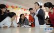 山东将办8类养老服务培训 养老机构院长100%培训