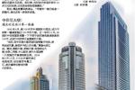 从近50米到筹建的450米,老规划师回顾宁波天际线生长史