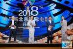 北影节举办行业对话 业内:中国票房2022或超900亿