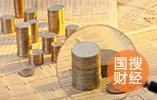 青岛:个人大额存单利率上限