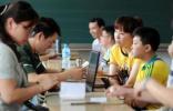 2018杭州市区民办初中招生今天启动 这些事项要注意