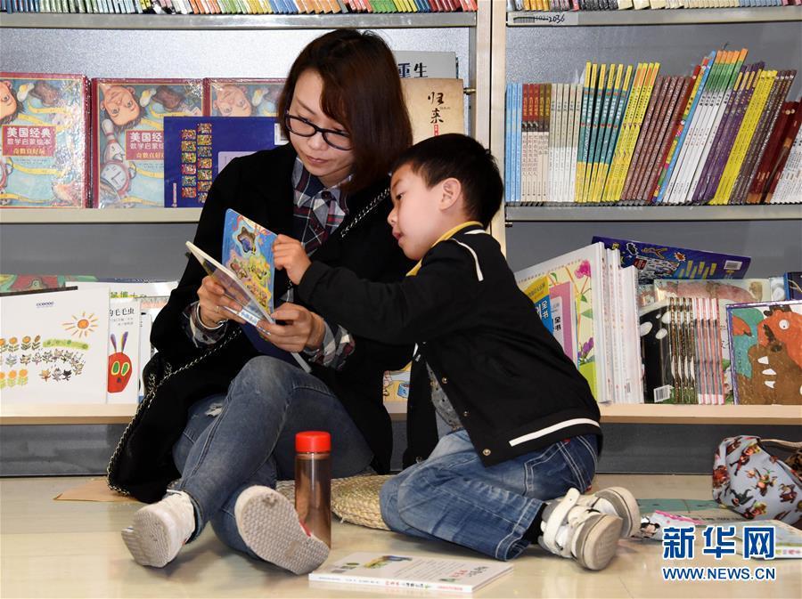 亲子阅读 陪伴成长