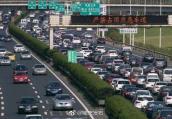 五一出行攻略来了!首日预计超300万辆车涌入江苏