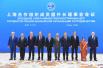王毅主持召开上合组织成员国外长会议