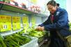 政府给平价菜店补贴多少是否公开?市民就此讨说法