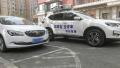 沈阳路内停车泊位5月起逐步开始收费