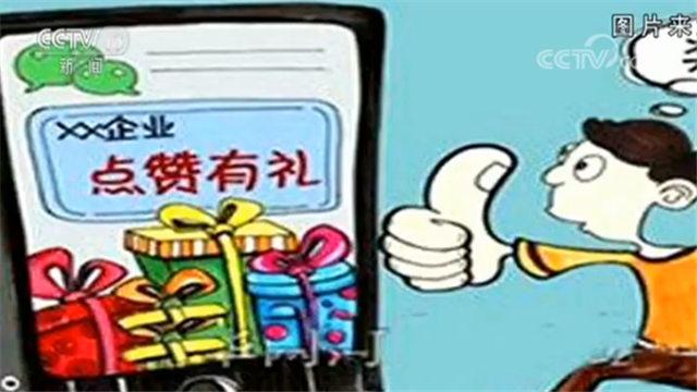 """北京快乐8中和稳赚技巧:警惕!朋友圈刷屏的""""学生照""""可能泄露你的个人信息"""