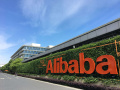 81比特!阿里巴巴宣布研制出全球最强量子电路模拟器