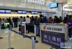 辽宁将增加国际航线数量 年底前成立辽宁港口集团