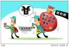 """中国游客遭强迫购物深夜""""出逃"""" 泰警方逮捕黑导游"""