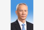 刘鹤将于5月15日至19日赴美磋商中美经贸问题