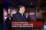 """上任不到两个月,黑龙江省长王文涛""""去代转正"""""""