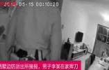 连云港男子吸毒产生幻觉 对家人挥舞菜刀割伤9岁女儿