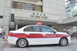 旺角暴乱案陪审团被恐吓或影响裁决 警方已介入
