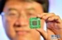 南京打造芯片之城