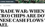 """特殊时期,中国寻""""芯""""的现金流向以色列——"""