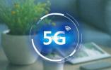 哈尔滨正在进行5G移动网络布局 两年后将实现5G网络商用