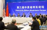 刚从华盛顿回来的刘鹤又见了美国州长 这些人罕见出席