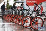 中国共享单车平台摩拜入驻印度 正式在印启动服务