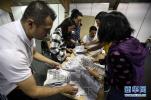 哥伦比亚总统选举将举行第二轮投票